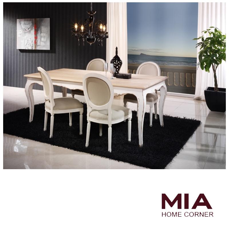 Tienda de muebles madrid gallery of auxiliar with tienda for Muebles provenzales online